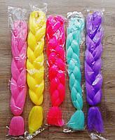 Канекалон 60 см разные цвета