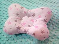 """Ортопедична подушка """"Метелик"""" (зірочки). Ортопедическая подушка """"Бабочка"""""""