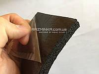 Вспененный каучук самоклеющийся 9мм (k-flex, kaimann, Armaflex, paflex, ODE, Kaiflex, armacell)