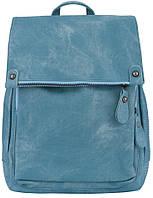 Рюкзак женский Style голубой