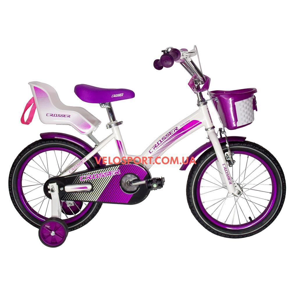 Детский велосипед Crosser Kids Bike 16 дюймов с сиденьем для куклы бело-фиолетовый