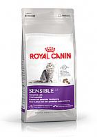 Royal Canin (Роял Канин) Sensible (10 кг) корм для кошек с чувствительной пищеварительной системой