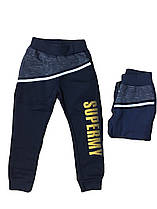 Штаны для мальчиков утеплённые оптом , Buddy Boy , размеры 6-16 лет, арт. 5658
