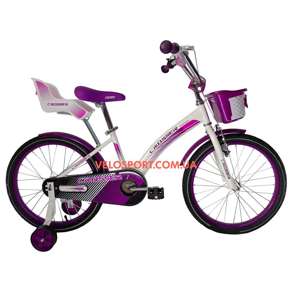 Детский велосипед Crosser Kids Bike 20 дюймов бело-фиолетовый