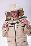 "Куртка пчеловода коттон ""Экспорт"", фото 2"