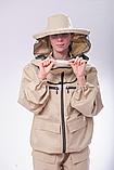 "Куртка пчеловода коттон ""Экспорт"", фото 3"