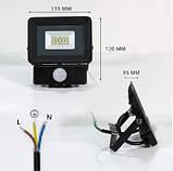 Прожектор светодиодный BIOM 10W S4-SMD-10-Slim+Sensor 6500К 220V IP65, фото 2
