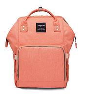 Рюкзак органайзер для мам (сумка рюкзак Baby Mo) 702