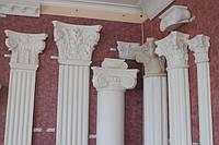 Колони , бази , капітелі