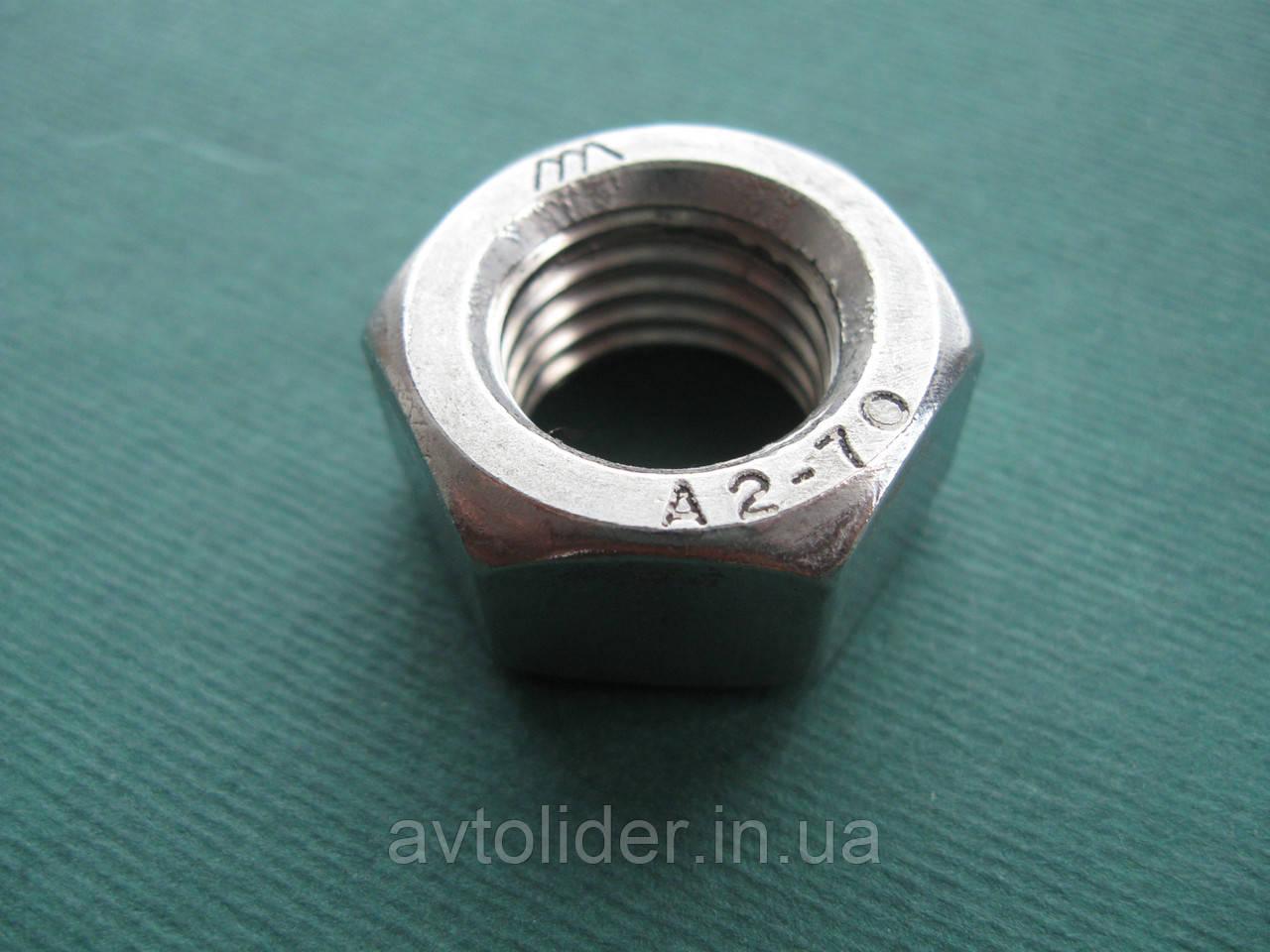 DIN 934 (ГОСТ 5927-70; ISO 4032) : нержавеющая гайка шестигранная