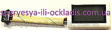 Дисплей в сборе (без фир.уп, Китай) колонок газовых турбо Selena турбо SЕ1, арт.33.4994, код сайта 1803