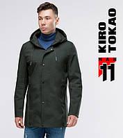 28e4c4d3 Интернет магазин модной мужской одежды в Украине. Сравнить цены ...