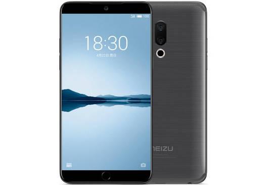 Смартфон ORIGINAL Meizu 15 Plus Gray (8X2.5Ghz; 6Gb/64Gb; 12+20МР/20МР; 3500 mAh)