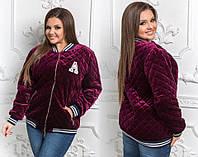 Куртка, бархат стёганный на синтепон 100+ тонкий подклад, 2 цвета, размеры 48, код 7194В