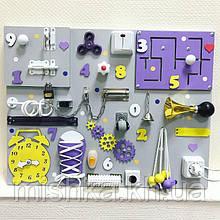 Бизиборд желто-фиолетовый