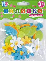 """Наклейка """"Черепашки и цветочки"""" войлок 20 шт 951569"""