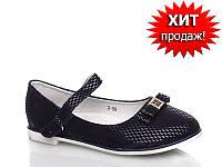 Модные черные туфельки для девочки р (27-32)