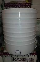 Сушка для овощей и фруктов Помощница 30 л