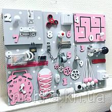 Бизиборд розовый для девочек