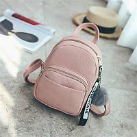 Рюкзак женский городской из экокожи с помпоном (розовый), фото 1