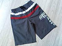 Пляжні шорти для хлопчика з Голландії, фото 1