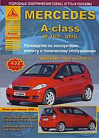 MERCEDES-BENZ A-CLASS  W-169 / AMG  Модели 2004-2012 гг.  Руководство по ремонту и эксплуатации, фото 1