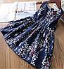 """Платье """" Сакура """" темно-синее"""