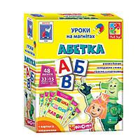 """Гра """"Абетка на магнітах. Фіксики"""" (укр) VT1502-08 Vladi Toys"""
