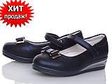 Туфли детские для девочки  р (27-30), фото 5