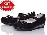 Туфли детские для девочки  р (27-30), фото 3