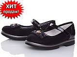 Туфли детские для девочки  р (27-30), фото 2