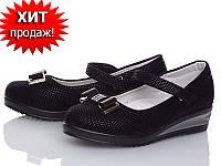 Модные туфельки для девочки (р 27-32)