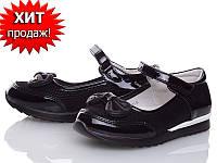 Модные туфельки для девочки (р 27-30)