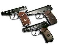 Сравнение копий пистолета Макарова производства Umarex, KWC и Байкал (МП)
