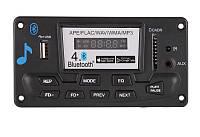 Мини автомобильная магнитола MP3 APE FLAC WAV DAE с поддержкой USB SD MMC Bluetooth 4.0