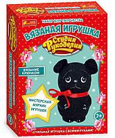 Вязаная игрушка Собачка, Ranok Creative