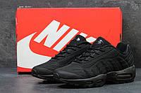 Мужские кроссовки Nike Air Max 95черные -Резина, подошва пена( силикон.вставки),размеры:41-45 Вьетнам  , фото 1