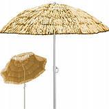 Пляжний зонт ГАВАІ 1,6м. Гавайська пляжна парасолька 160см, фото 7
