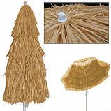 Пляжний зонт ГАВАІ 1,6м. Гавайська пляжна парасолька 160см, фото 3