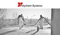 Системи напилення поліуретану PUREX NG-0810NF