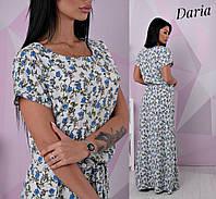 Платье нежное макси в пол с пышной юбкой супер-софт Smch2421