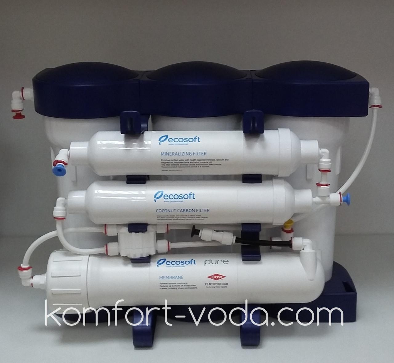 Фільтр зворотного осмосу P ' URE Ecosoft з мінералізатором