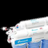 Фильтр обратного осмоса Ecosoft Absolute 5-50, фото 4