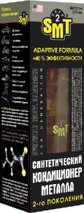 Кондиционер металла СМТ2  - 100% cинтетический кондиционер металла 2-го поколения 250 мл , фото 2