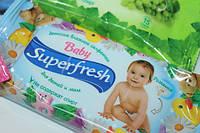 Салфетки влажные (SuperFresh) 15шт:Детские