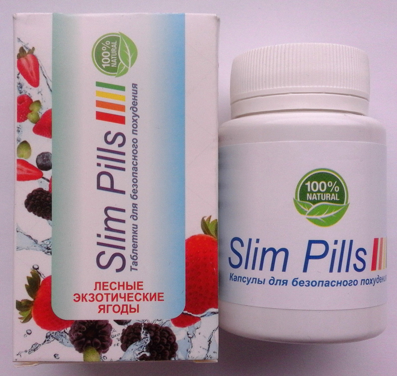 таблетки для похудения слим