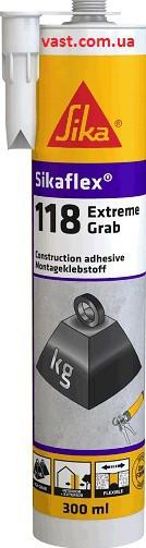Клей высокопрочный, эластичный с очень высоким начальным схватыванием Sikaflex-118 Extreme Grab