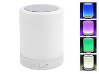 Портативная Bluetooth-колонка S-66, светильник (сенсорный), speakerphone  Голубой