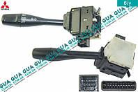 Подрулевой переключатель поворотов / света фар MR459891 Mitsubishi PAJERO III 2000-2006