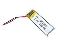 Аккумулятор Li-рo 3.7В 150 мАч 401235